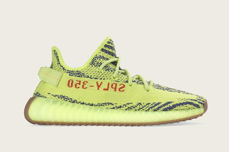 866333763 Box (Frozen Yellow) – Legit Check App