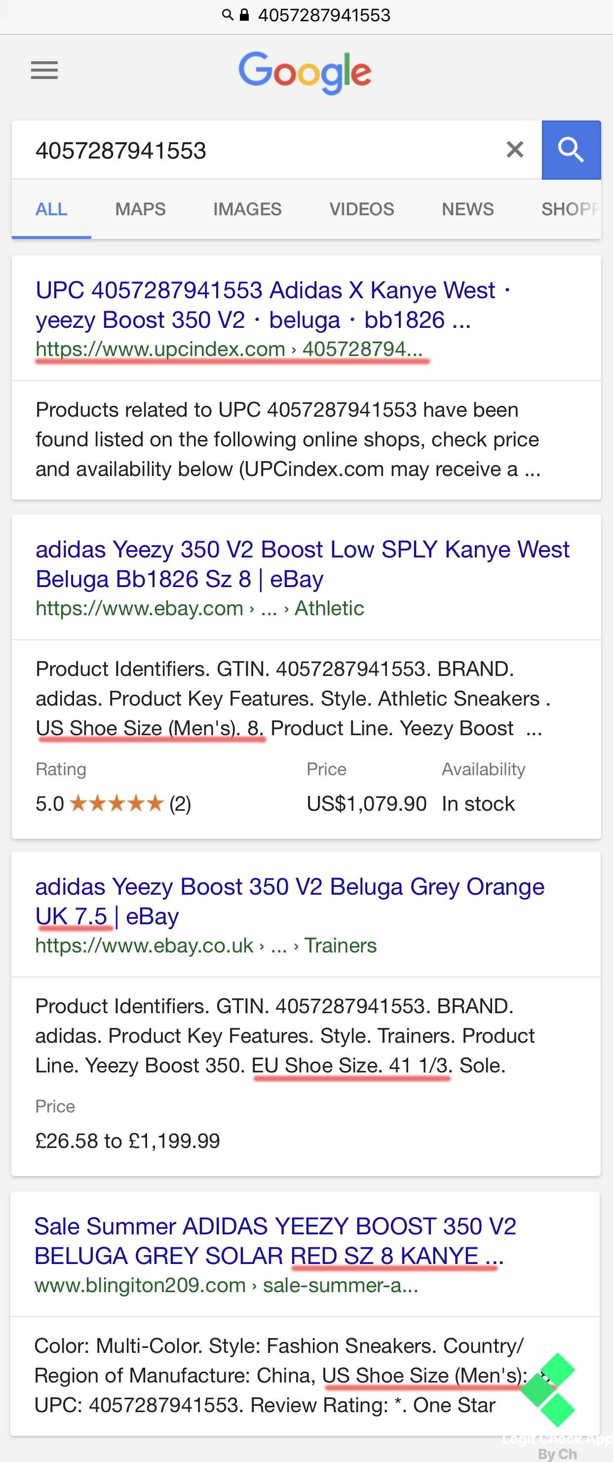 How To Tell Fake Vs Real Adidas/Nike Sneakers - The Barcode Scanner